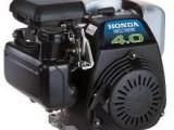Двигатель Honda 4.0 л.с. гориз. GC135